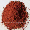 pigment ocre rouge